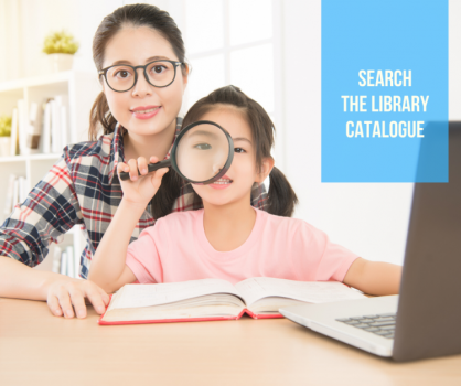 search library catalogue